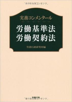 chosaku30